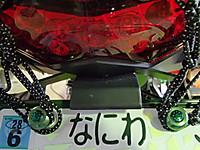 P6060016