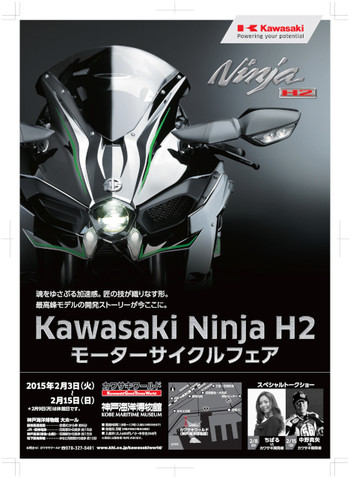 A4_leaflet_141128_2_01_2